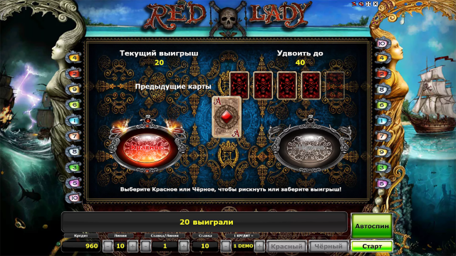 Red Lady 10